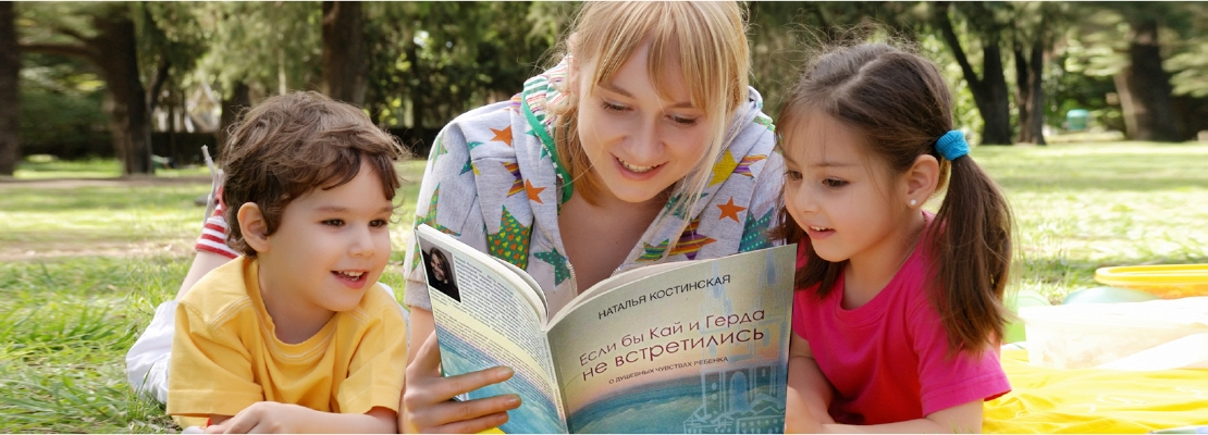 Книги Натальи Костинской